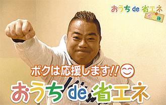 キャンペーンボーイの出川さん