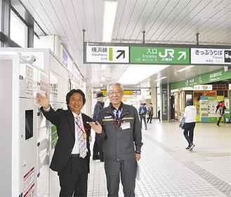 中山駅で運用開始されたはこぽすを指さす宮崎局長(左)