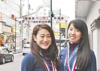 慣れ親しむ中山商店街を背景に加藤さん(左)と音間さん