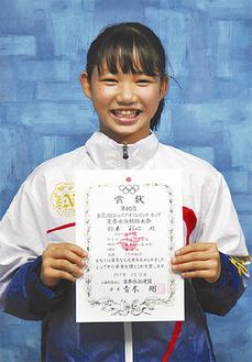 賞状を掲げる鈴木彩心選手