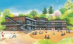 新園舎イメージ