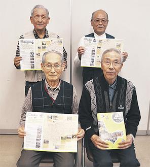 前列右から時計回りに稲木さん、高橋さん、西村さん、篠原さん