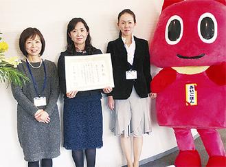 受賞した愛護会員で霧が丘4丁目子ども会役員の(左から)戸ヶ崎さん、柳原さん、石山さん