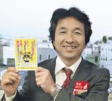 「被害減らしたい」と宮崎局長