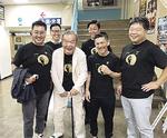 地元後援会長の星野氏(前列左から2番目)=写真提供・西ノ園敦子さん