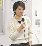 武田陽子さん
