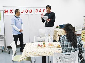 訪問入浴介護の現場の話をする田中さん(左)と進行役の井上さん