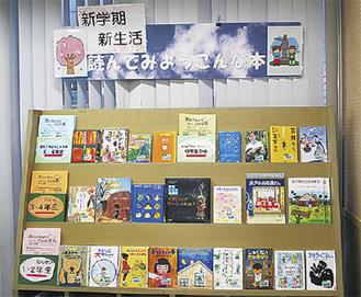 書籍が並ぶ展示会場