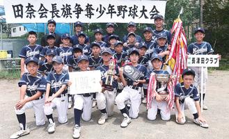 長津田クラブの選手たち