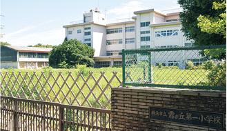 現在の同小学校跡地