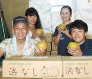 浜なし品評会で県知事賞