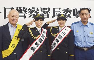 ☆まかりな☆の2人(中央)