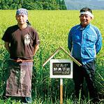 生産地を訪れた串田さん(左)
