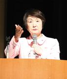 林横浜市長が基調講演