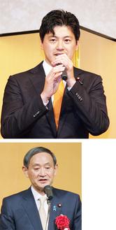 国政報告を行う三谷議員(上)と菅官房長官