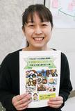 レシピ集を持つ嵐栄養教諭