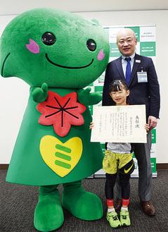 小野崎区長と一緒に笑顔を見せる真彩さん