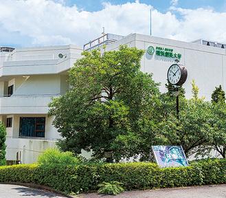 横浜創英大学キャンパス