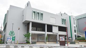 緑区総合庁舎外観