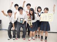 県予選勝ち抜き全国へ