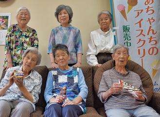 アイスを持ち笑顔の吉本さん(前列中央)とメンバー