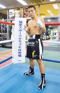 高橋選手タイトル初挑戦