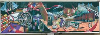 完成させた黒板アート(同部提供)