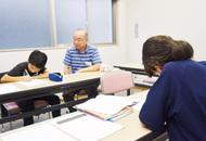小中学生の勉強を支援