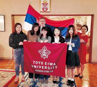 セルビア共和国大使館を訪問した学生ら(同大提供)
