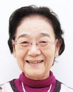 山村 藤子さん