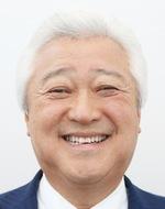 土志田 領司さん