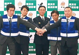 協定を締結する消防署長(中央)と横浜北部読売会緑支部員