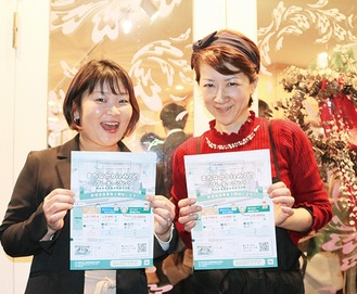 代表を務める川口さん(右)と高岡さん