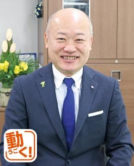 緑区制50周年を振り返る小野崎区長