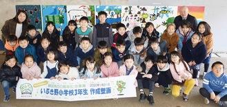 完成した壁画の前で笑顔を見せる児童ら(写真は2組)