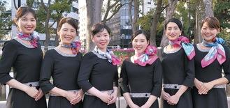 今年度の横浜スカーフ親善大使