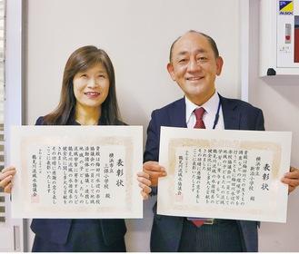 表彰状を持つ安冨校長(左)と宮本校長