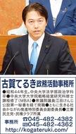 コロナウイルス感染症拡大防止協力金【2】