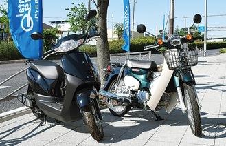 50ccのバイク