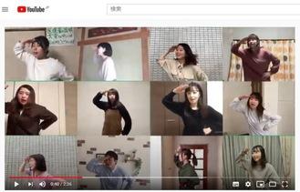 公開されている看護学部生が躍る動画