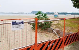 フェンスが設置されている砂浜前