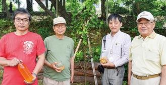 レモンの木(中央)の前で笑顔を見せる同部会メンバー