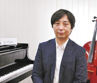 「音楽で楽しさや心地よさを届けたい」と岩倉さん