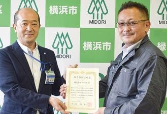 証明書を持つ新田所長(左)と藤田代表取締役