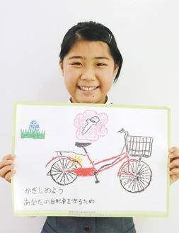 特別賞を受賞したポスターを持つ田村さん