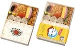 台湾版シウマイ弁当。おなじみの筍煮やあんずも健在。シウマイとご飯は温かい状態で提供される