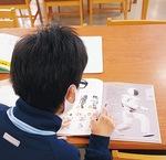調べ学習をする生徒