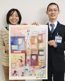 松井さん(左)と区担当職員