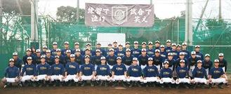 白山高校野球部の部員