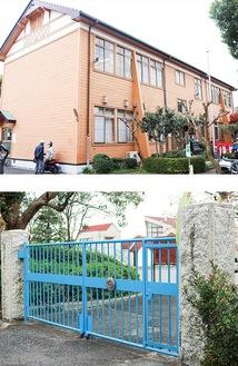 緑区遺産に登録された木造校舎(上)と校門